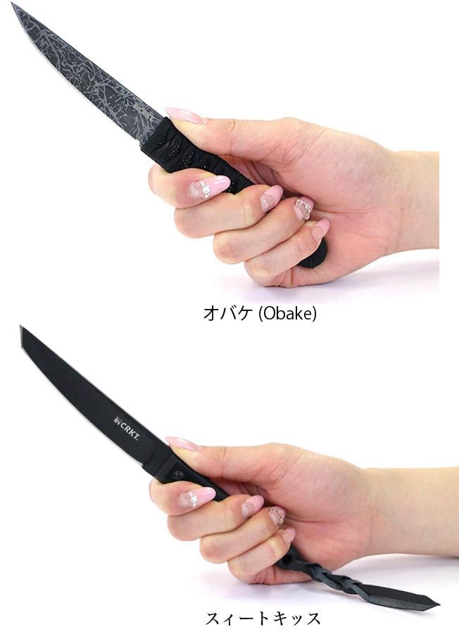 ワンピースナイフ オバケ(Obake)&スィートキッスナイフ
